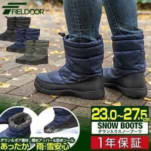 悪天候で真価を発揮!雨や雪の日も安心の防水性 ブーツ底面から上4cmまでは、 3時間までの防水性能を...