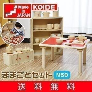 おもちゃ 知育 玩具 エレベーター M67 車 ミニカー 日本製 1歳 2歳 男の子 女の子 プレゼ...