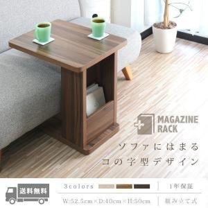 サイドテーブル ソファ テーブル ナイトテーブル ワイド サイドラック 収納棚 シェルフ おしゃれ マガジンラック フリーラック ベッド横 ラック 送料無料|l-design