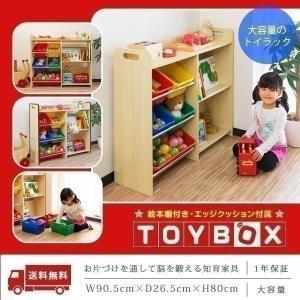 絵本ラック おもちゃ収納 絵本棚 おもちゃ箱 天板付き 木目調 ラック ボックス キャスター取付可能 木製 子ども用家具 おもちゃラック トイボックス 送料無料|l-design