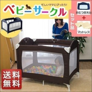 ベビーサークル プレイヤード おむつ替え テーブル マット 日本製 マットレス 折りたたみ メッシュ 赤ちゃん 新生児 お昼寝 ベビーベッド RiZkiZ 送料無料|l-design