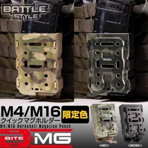 【4月末発売予定!予約受付中】BITE-MG(バイトマグ)M4/M16クイックマグホルダー(限定色)|l-direct