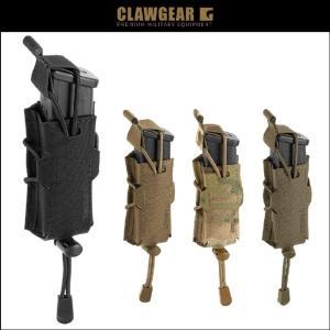 ユニバーサルマガジンポーチ ハンドガン用 [CLAWGEAR クロウギア]|l-direct