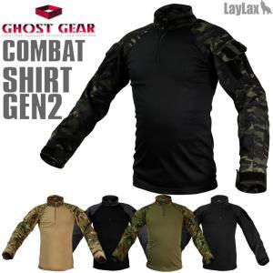 サバゲー 装備 ゴーストギア メンズ コンバットシャツGEN2 シャツ|l-direct