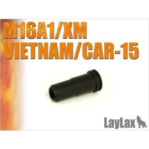 シーリングノズル M16A1・VN・XM・CAR-15【5と0のつく日は20時以降ポイント10倍!】