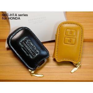 スマートキーケース 本革 ホンダ H1タイプ ボタンA|l-leather