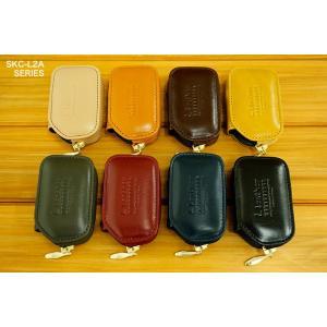 スマートキーケース 本革 レクサス L2タイプ ボタンA|l-leather