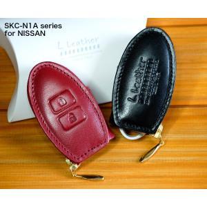スマートキーケース 本革 日産 N1タイプ ボタンA|l-leather