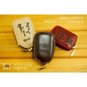 ラグジュアリースマートキーケース レーザー彫刻(名入れ)オプション|l-leather