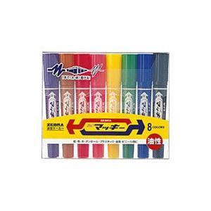 ●仕様:8色セット ●セット内容:黒,赤,青,緑,黄,茶,ピンク,紫 【AC】【MC8C】