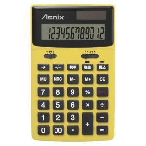 AC-00006652 アスカ 男電卓 カラー イエロー C1211Y|l-nana