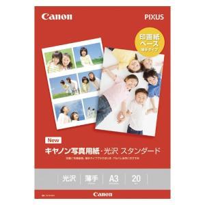 AC-00028225 キヤノン インクジェット...の商品画像