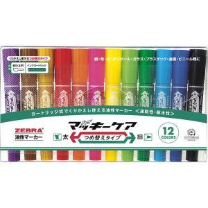 ●仕様:12色セット ●セット内容:8色セット+オレンジ,ライトブルー,ライトグリーン,ライトブラウ...