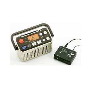 AV-J135G ツインバード 3バンドラジオ付ワイヤレス手元スピーカー|l-nana