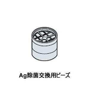 BW-D9JV-078 日立 Ag除菌ユニット交換ビーズ|l-nana