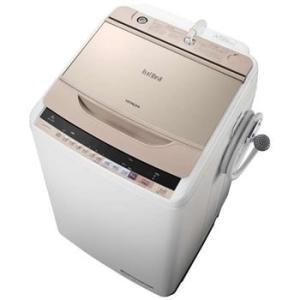 BW-V80B-N 日立 洗濯8.0kg 全自動洗濯機 ビートウォッシュ (シャンパン)|l-nana