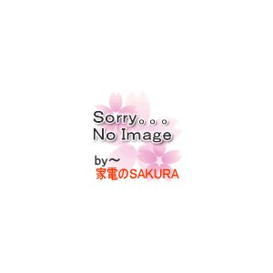 ナニワ製作所【食器洗い機用】分岐水栓 CB-E7★送料無料【CBE7】|l-nana