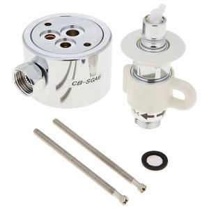 ナニワ製作所【食器洗い機用】分岐水栓CB-SGA6★送料無料【CBSGA6】|l-nana