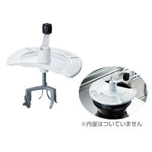 DK-SA26 象印 洗米器|l-nana