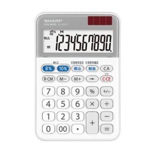 EL-MA71X シャープ 実務電卓 軽減税率対応モデル 10桁 (EL-MA71-X)|l-nana