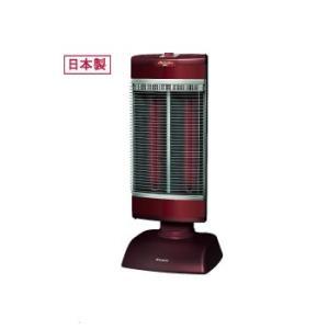 ERFT11TS-T ダイキン 遠赤外線暖房機セラムヒート (マルサラブラウン)