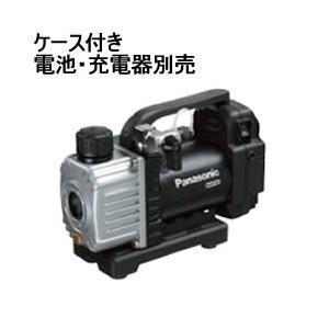 EZ46A3K-B パナソニック 充電デュアル真空ポンプ(本体・ケースのみ)|l-nana