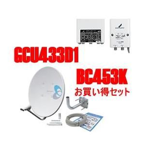 GCU433D1+BC453K DXアンテナ BSアンテナセットとブースター GK-gcu433-bc453k|l-nana