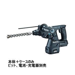 HR244DZKB マキタ 18V24ミリ充電式ハンマドリル(黒)本体+ケースのみ |l-nana