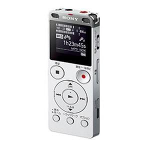 ICD-UX565F-S ソニー ステレオICレコーダー (シルバー)|l-nana