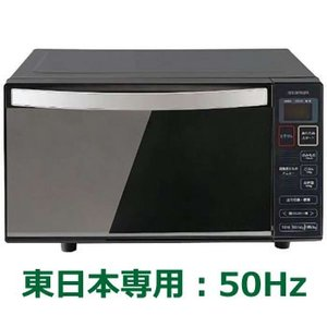 IMB-FM18-5 アイリスオーヤマ 電子レンジ 50Hz地域専用 ミラーガラス l-nana