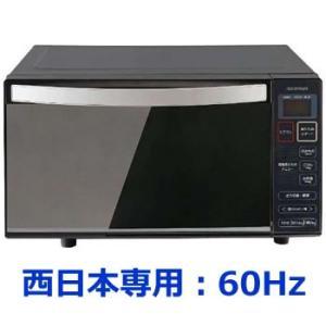 IMB-FM18-6 アイリスオーヤマ 電子レンジ 60Hz地域専用 ミラーガラス l-nana