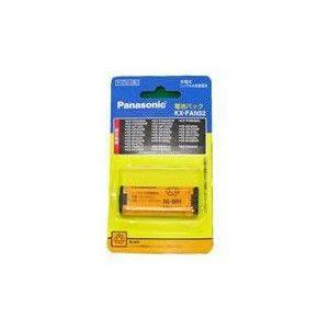 KX-FAN52 パナソニック コードレス子機用電池パック