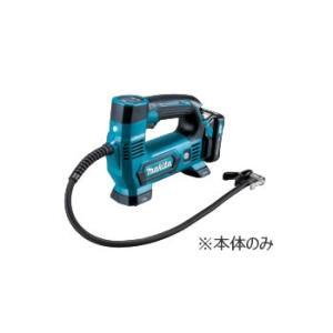 MP100DZ マキタ 10.8V充電式空気入れ(本体のみ)|l-nana