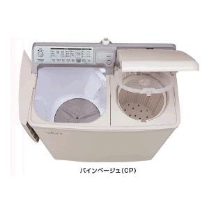日立【送料無料!】4.5kgパワー2槽式洗濯機PA-T45K5★青空【PAT45K5】|l-nana