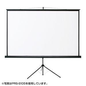 PRS-S75 サンワサプライ プロジェクタースクリーン(三脚式) l-nana