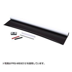 PRS-WB6090 サンワサプライ プロジェクタースクリーン(マグネット式) l-nana