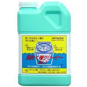 日立【ステンレス槽にも使える】洗濯槽クリーナー SK-1★【SK1】|l-nana