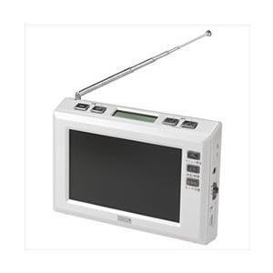 TV03WH YAZAWA  4.3インチディスプレイ ワンセグTV ホワイト|l-nana