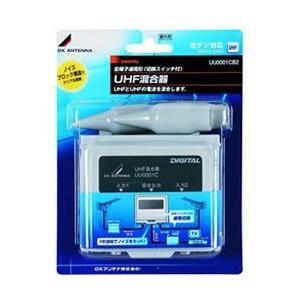 UU0001CB2 DXアンテナ デジタル受信用UHF・UH混合器  l-nana