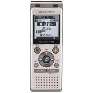 V-863-GLD オリンパス 8GB ICレコーダー Voice-Trek (シャンパンゴールド)|l-nana