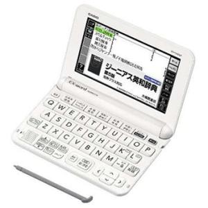 XD-G4800WE カシオ 電子辞書 EX-word 高校生モデル (ホワイト)|l-nana