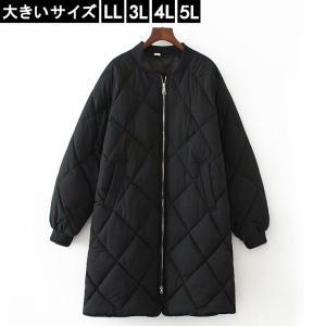 大きいサイズ レディース キルティングジャケット 中綿ジャケット キルティングコート 中綿コート アウター LL 2L 3L 4L 5L 秋冬|l-size