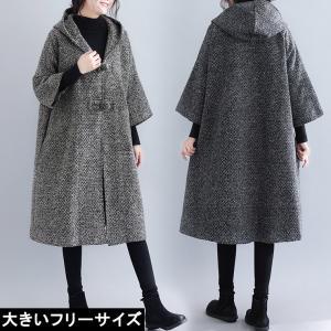大きいサイズ レディース フードつきコート ロングコート ミックスカラー 七分袖 L LL ブラック ブラウン 新入荷 ネコポス不可|l-size