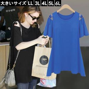 大きいサイズ レディース チュニックTシャツ カットソー トップス LL 2L 3L 4L 5L 6...