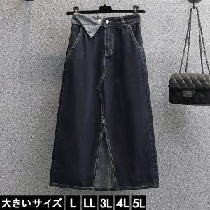 大きいサイズ レディース デニムロングスカート ミモレ丈 スリット ストレート L LL 3L 4L 5L ダークブルー 新入荷 ネコポス不可 l-size