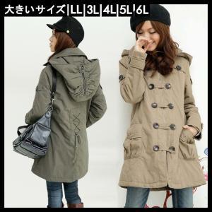 大きいサイズの服 レディース モッズコート ミリタリージャケット ミリタリーコート 中綿 アウター LL 3L 4L 5L 6L 秋冬|l-size