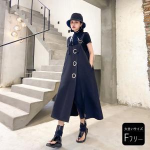 大きいサイズ レディース ジャンパースカート サロペット ワンピース 黒 L LL 3L ブラック ...