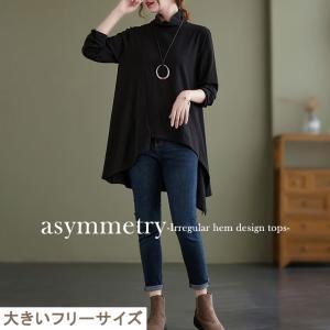 大きいサイズ レディース チュニックシャツ ハイネック 長袖 黒 LL 3L 4L ブラック 新入荷 ネコポス可|l-size