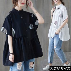 大きいサイズ レディース ぺプラムシャツ ドット柄 白黒 スタンドカラー LL 3L 4L ブラック ホワイト 新入荷 ネコポス可 l-size