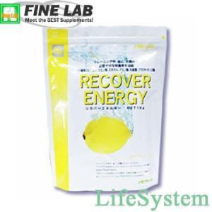 ファインラボ リカバーエネルギー 1kg|l-system